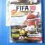 FIFA 10 เวอร์ชั่น U.S.A. thumbnail 13