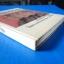 สามมหาราช ฉบับพิเศษ ในหลวงพระชนมายุครบ 60 พรรษา thumbnail 2