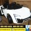รถแบตเตอรี่ Lykan Hypersport thumbnail 2