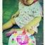 เค้กวันเกิดมหัศจรรย์ Magic Music Birthday Cake thumbnail 7