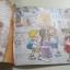 หนังสือภาพส่งเสริมการอนุรักษืสิ่งแวดล้อม ชุด เยาวชนรักษ์สิ่งแวดล้อม ฟิ้ว ! อากาศสดชื่น Nuria & Empar Jimanez เรื่อง Rosa M. Curto ภาพ กัญญารัตน์ วุฒิวัฒน์ แปล thumbnail 2