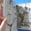 จอมช่างอหังการ์ SAIJOH Shinji จำนวน 3 เล่มจบ thumbnail 12