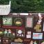 Michael Miller Retro Summer Farming Brown thumbnail 3