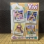 One Piece DX Girls Snap Collection 2 Vivi( วีวี่ ) thumbnail 2