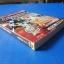 DYNASTY WARRIORS GUNDAM เฉลยเกม XBOX360 thumbnail 2
