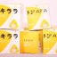 kirara soy milk whitening cream mask thumbnail 4