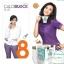 Caloblock Plus 8 แคโลบล็อค-พลัส 8 and กาแฟบีเชพ (B SHAPE COFFEE by Jintara) thumbnail 1