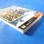 GUNDAM MUSOU 2 เฉลยเกม XBOX360&PS2 thumbnail 4