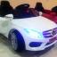 รถแบตเตอรี่เด็ก Benz C250 thumbnail 2
