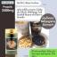 High Strength Propolis 2500 mg Nubolic นูโบลิค thumbnail 3