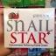snail star thumbnail 2