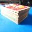 ร็อคมนุษย์มหัศจรรย์ เล่ม 2,3,4,5,6,7,10,11,12,13,14 ขายรวม 11 เล่ม thumbnail 6