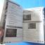 Shin Onimusha - Dawn of Dreams คู่มือเฉลยเกม PlayStaion 2 จากทีมงาน YK GROUP thumbnail 10