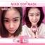 Miko SOP Cream Mask ไมโกะ เอสโอพี มาส์ก thumbnail 4