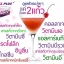 All plus morning and dinner drink ออลพลัสดริ้งค์ thumbnail 8