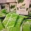 Colly Chlorophyll Fiber Plus คลอลี่ คลอโรฟิลล์ ไฟเบอร์ พลัส (15ซอง/กล่อง) จำนวน 1กล่อง thumbnail 19