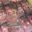 Auswelllife Sheep Placenta Max 50,000 mg รกแกะ thumbnail 10
