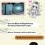 Abalone Beauty Cream thumbnail 25