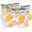 DHC Vitamin C (60วัน) ช่วยปรับสภาพผิวให้สดใส ช่วยลดฝ้า จุดด่างดำ หน้าหมองคล้ำ และยังเป็นตัวช่วยเพิ่ม ประสิทธิภาพในการดูดซึมของอาหารเสริมตัวอื่นๆให้ได้ผลดีขึ้น thumbnail 2