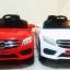 รถแบตเตอรี่เด็ก Benz C250 thumbnail 7
