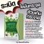 Green Tea Plus กรีนทีพลัส thumbnail 1