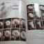 แกะสลักพื้นฐาน ผักและผลไม้ โดย อ.บงกชพร บัวผัน thumbnail 4