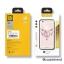 เคส iPhone 6 Plus / 6s Plus Case Cube Necklace thumbnail 6