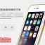 เคส iPhone 6 plus - Lovemei อลูมิเนียน 0.7 mm thumbnail 2