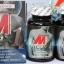 Mmax1 เอ็มแม็กซ์วัน thumbnail 1