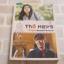 รักวุ่น ๆ ของเหล่าทายาท เล่ม 1 (the Heirs) พิมพ์ครั้งที่ 2 คิมอึนซุก เรื่อง พีรญา พลบุรี แปล thumbnail 1