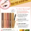 Etude House Color My Brows #2 Light Brown thumbnail 4