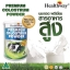 HEALTHWAY PREMIUM COLOSTRUM POWDER 5000lgg thumbnail 3