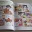 ไม่ยากถ้าอยากเก่งเลข Lee, Kyung-shin เรื่องและภาพ อรชร อุตสาหโรจนพงศ์ แปล thumbnail 2