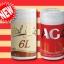 6L+AG BLOC thumbnail 1