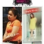 Secret Slim Plus ซีเครท สลิม พลัส นิวเคลียร์ thumbnail 13