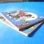 DRAGON BALL Z ชุด 5 เล่ม 1 และชุด 1 เล่ม 1 ขายรวม 2 เล่ม thumbnail 5
