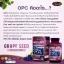 auswelllife grape seed 50000 mg เมล็ดองุ่น เกรพซีด thumbnail 2