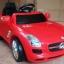 รถแบตเตอรี่เด็ก BenZ SLS สปอร์ตสุดเท่ห์ สีแดง / สีดำ thumbnail 4