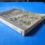 กาหลอ รวมเรื่องสั้น โดย ชาคริต โภชะเรือง พิมพ์ครั้งแรก มี.ค. 2545 thumbnail 2