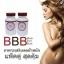 bbb บีบีบี ลดน้ำหนัก Jeunesse เจอเนสส์ thumbnail 23