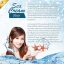 best sea cream เบสท์ ซี ครีม thumbnail 9