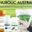 High Strength Propolis 2500 mg Nubolic นูโบลิค thumbnail 18