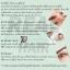 Real Hair Eyebrow Serum เรียลแฮร์ อายโบรว์ เซรั่ม thumbnail 22