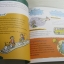 หนังสือส่งเสริมการอนุรักษ์สิ่งแวดล้อม ชุด รู้รักษ์ พิทักษ์โลก รักษ์โลก Jean-Francois Noblet และ Catherine Levesque เรื่อง Laurent Audouin ภาพ กานดา วิถี แปล thumbnail 3