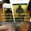 แชมพู cw colla witch shampoo thumbnail 24