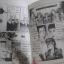 ANGEL COP เล่มเดียวจบ TAKU KITAZAKI เขียน thumbnail 3