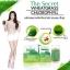 The Secret Wheatgrass Chlorophyll เดอะซีเคร็ท วีทกราส คลอโรฟิลล์ thumbnail 4