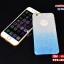 เคส iPhone 6/6s - Glister ประกายเพชร thumbnail 3