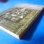 อธิบายแนวคิดปรัชญาการเมืองฝรั่ง โดย ส.ศิวรักษ์ พิมพ์ครั้งแรก เม.ย. 2520 thumbnail 3