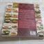 Easy Thai cooking กองบรรณาธิการนิตยสาร Health & Cuisine thumbnail 6
